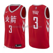 Maillot Basket Enfant Houston Rockets 2018 Chris Paul 3# City Edition..