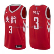 Maillot NBA Houston Rockets 2018 Chris Paul 3# City Edition..